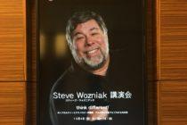 アップル創業者スティーブ・ウォズニアックさんに会う/学校はテクノロジーの最先端を教えていない